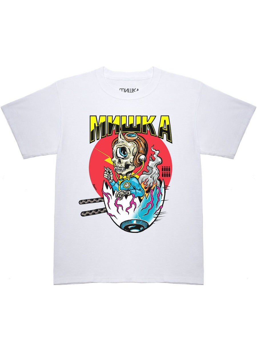 Lamour Ducks Away - Mishka