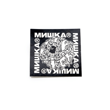 Shacked Keep Watch Sticker - Mishka