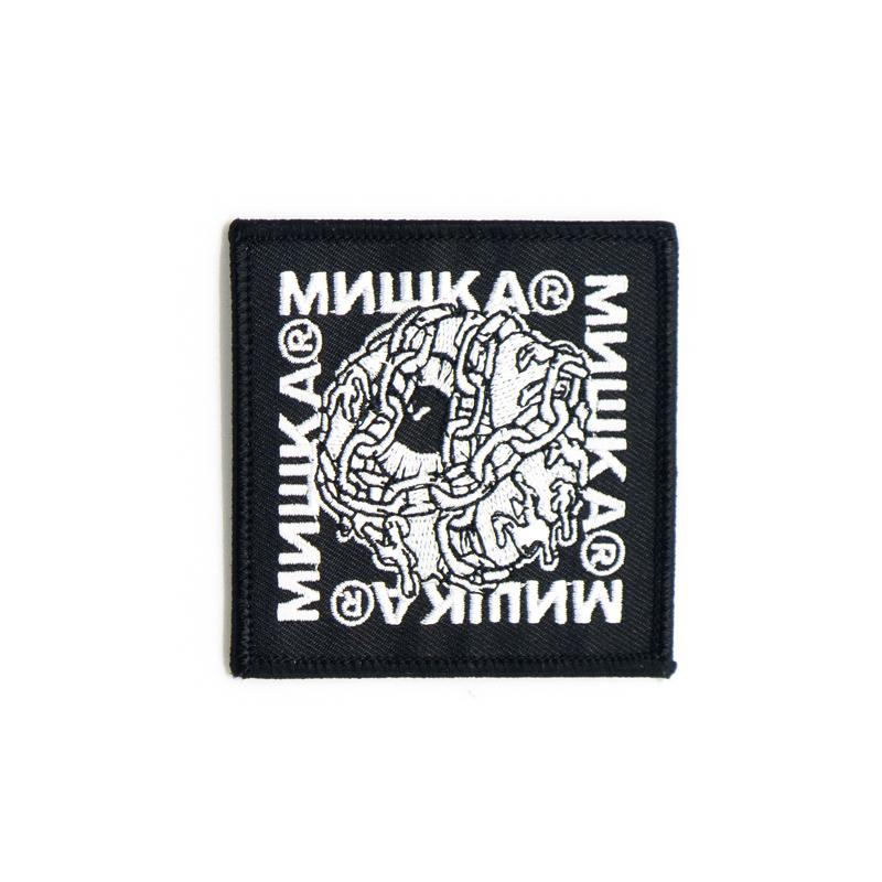 Shackled Keep Watch Patch - Mishka