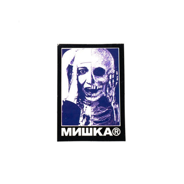 Unholy Spirit Stickers - Mishka