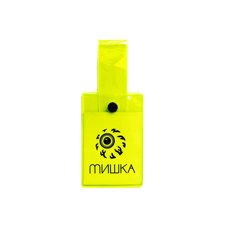 Vinyl Luggage Tag - Mishka