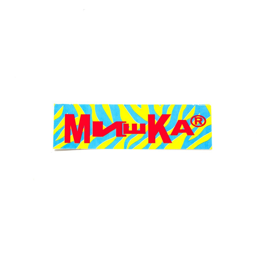 Wild Side Box Sticker - Mishka
