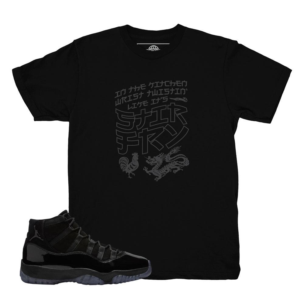 cap and gown 11 shirts : jordan retro 11 clothing : jordan 11 cap and gown tees