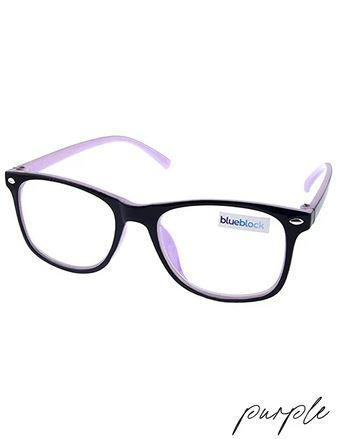 Kids Blue Light Glasses | 4 Colors