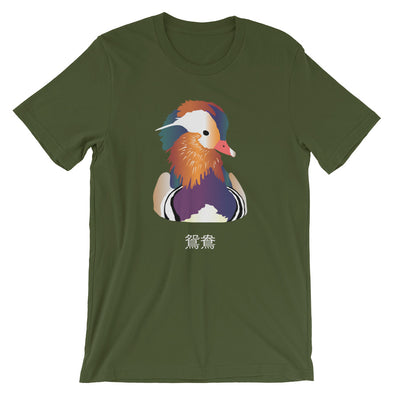 Mandarin Duck T-Shirt with Chinese Characters