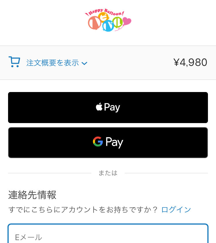 Apple Pay・Google Pay