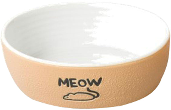 Nantucket Meow Cat Stoneware Dish - Wagging Online