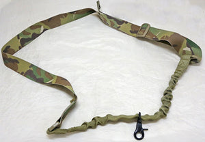 Tactical Single Point Sling (Bungee)