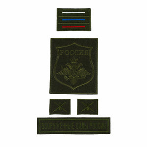 VKBO Embroidered Patch Set (GS)