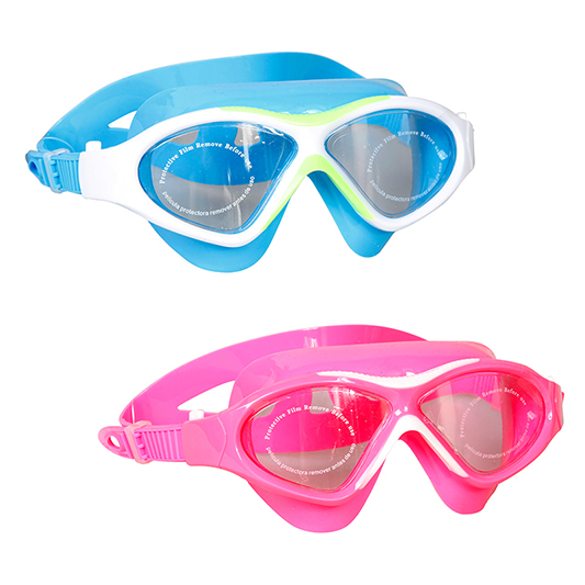 VEDES GL2J Splash & Fun - Schwimmbrille Atlantic