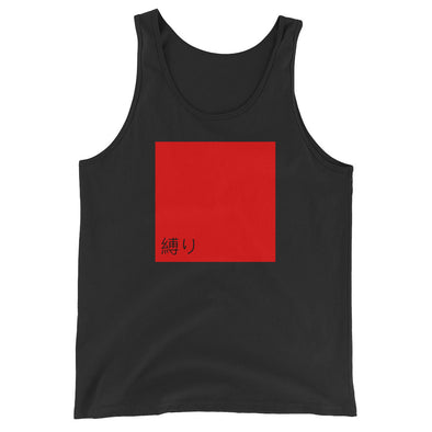 縛り Shibari Tank (Red Sqr Edition)
