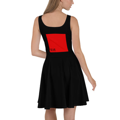 緊縛 Skater Dress (Kinbaku Red Sqr) in Black