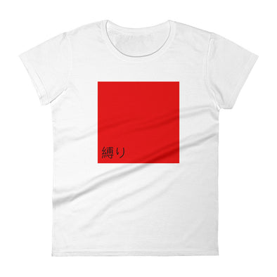 縛り Shibari Tee (Red Sqr Edition)