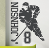 Image of Personalized Hockey Player Wall Decal