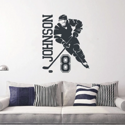 Hockey-Player-Name-and-Number-wall-sticker.jpg