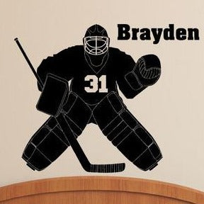 Hockey-Goalie-wall-decal.jpg