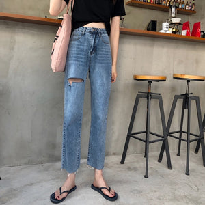 [Korean Style] Denmi High Waist Straight Ripped Jeans
