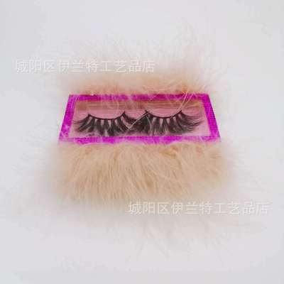 Custom False Eyelash Packaging Box Lash Packaging Eyelash Packaging - omgbeautylash