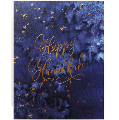 Gold Star Hanukkah Card