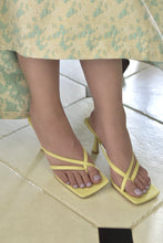 Load image into Gallery viewer, Square Toe Sandals in Lemon