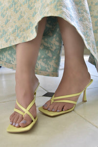 Square Toe Sandals in Lemon