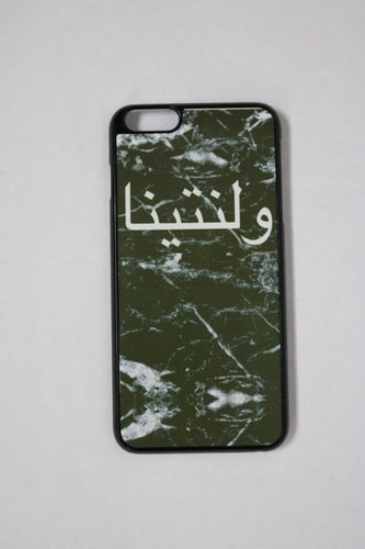 CUSTOM GRANITE NAME PHONE CASE