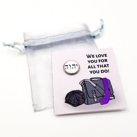 """We Love Your For All That You Do"" Tie Tack EncourageBit, Perfect Elder Gift!"