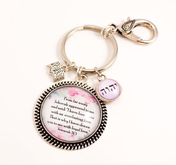 Pastel Garden Favorite Scripture Key Ring With Swivel Clip, Personalized For You
