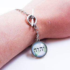 """Most High Over All the Earth"" Tetragrammaton Charm Bracelet"