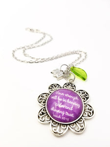 Your Strength Flower Necklace- Antique Silver with Deep Purple Background