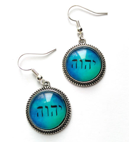Tetragrammaton Earrings, Blue-Green Watercolor, Glass Cabochon, Hypoallergenic Wires JW