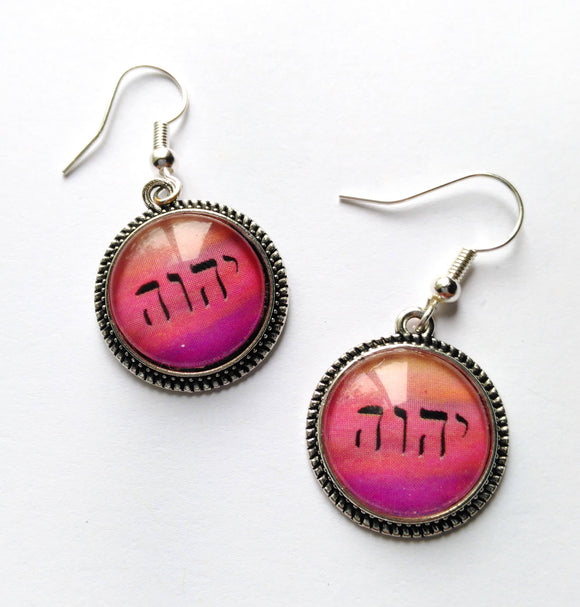 Tetragrammaton Earrings, Deep Fall Colors Watercolor, Tibetan Silver w/Hypoallergenic Posts