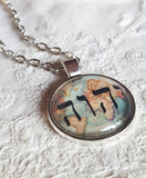 Tetragrammaton On Vintage Map- Choose Key Ring or Necklace, one inch round, Jehovah's name, Ancient Hebrew, Map Jewelry