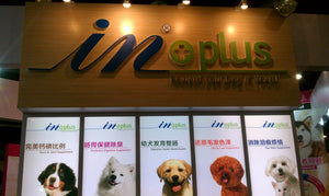 IN®-Plus Launches in China!