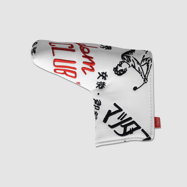 Randamu Blade Putter Cover