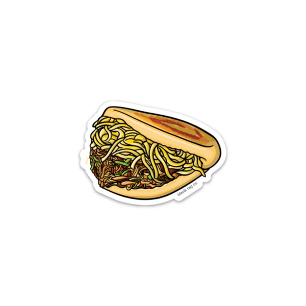 The Arepa Sticker