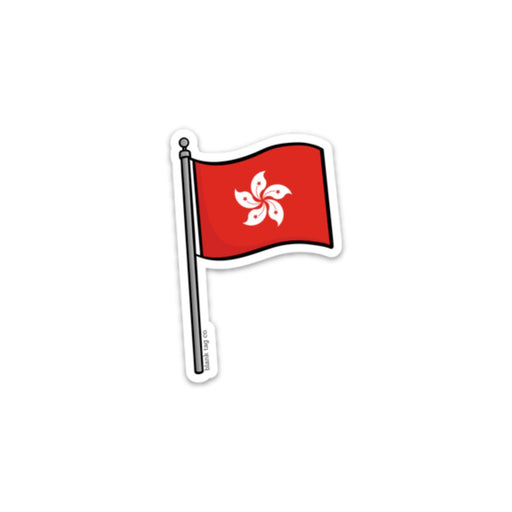 The Hong Kong Flag Sticker