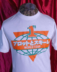 1th goods world tour t-shirt