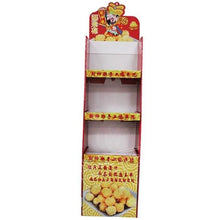 Popcorn Floor Cardboard Pop Displays