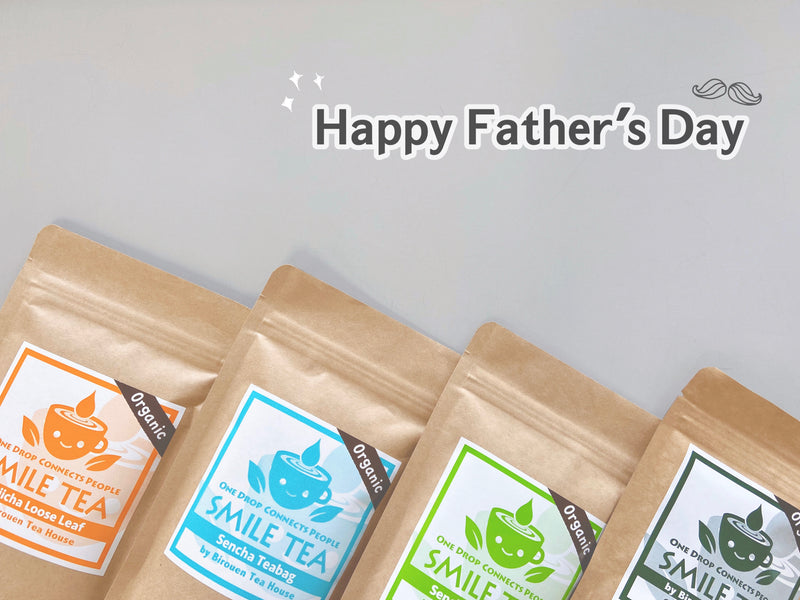 A New Idea of Father's Day Gift