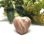Brown Moonstone Puff Heart # 497 - 30mm