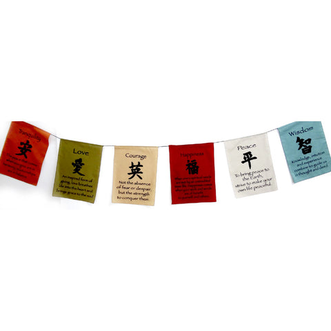 Earthy Symbol Prayer Flags - Large