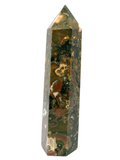 Rhyolite (Rainforest Jasper) Generator Point #294