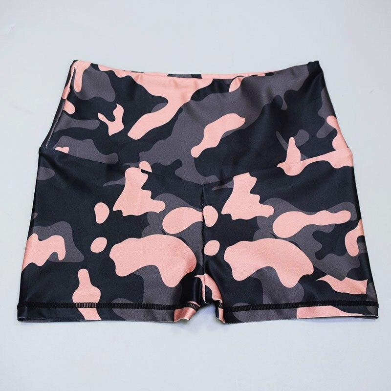 Camo  Printed Set - Shorts + Top