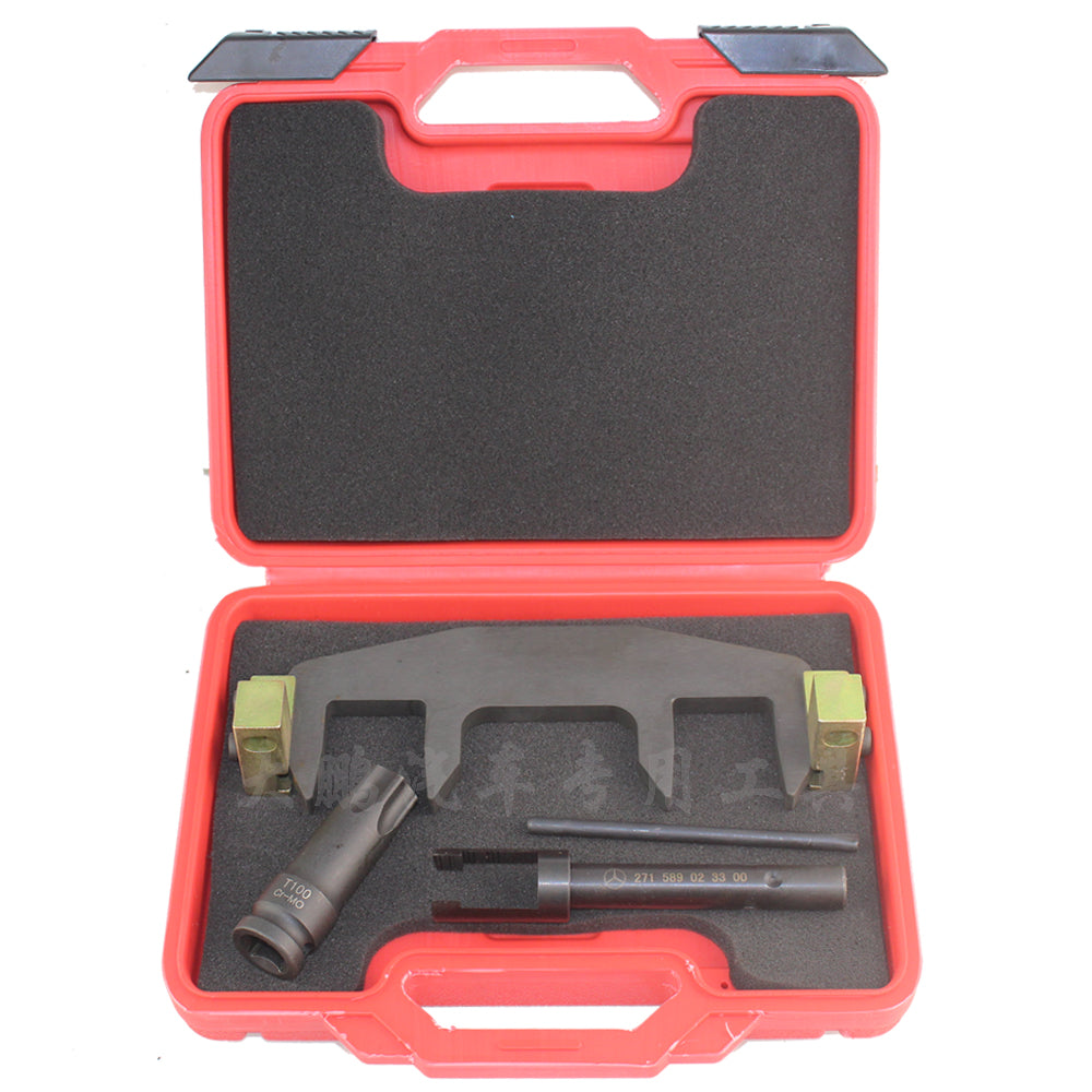 Timing Tool Suitable for Benz C180  C200 E260 M271 with T100 spline Socket - Dizzel Shopping