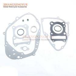 Motorcycle Engine Complete Gasket Set for SUZUKI GS125 GN125 GZ125 DR125 SP125 - Dizzel Shopping