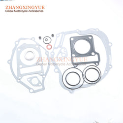 Motorcycle Engine Complete Gasket Set for YAMAHA XT 125 R / XT 125 X / YBR 125 - Dizzel Shopping