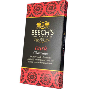 Buy Dark Chocolate Bar (60g) Online