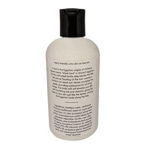 Unscented Kemet Nourishing Body Milk