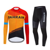 BHARAIN 2020 Team Kit